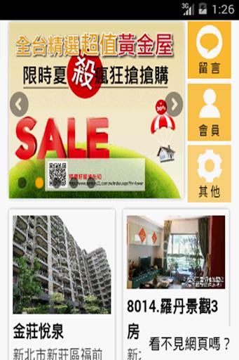 玩生活App|TaiQing不動產免費|APP試玩