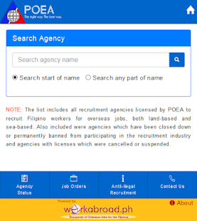 POEA Mobile- screenshot thumbnail