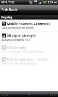 Screenshot of 3G Antenna