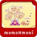 NK 카톡_모모N모니_사랑해 카톡테마 icon