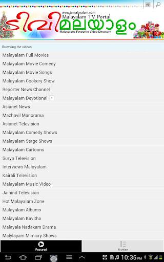 TV Malayalam Open Directory