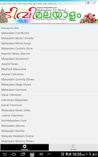 TV Malayalam Open Directory- screenshot thumbnail