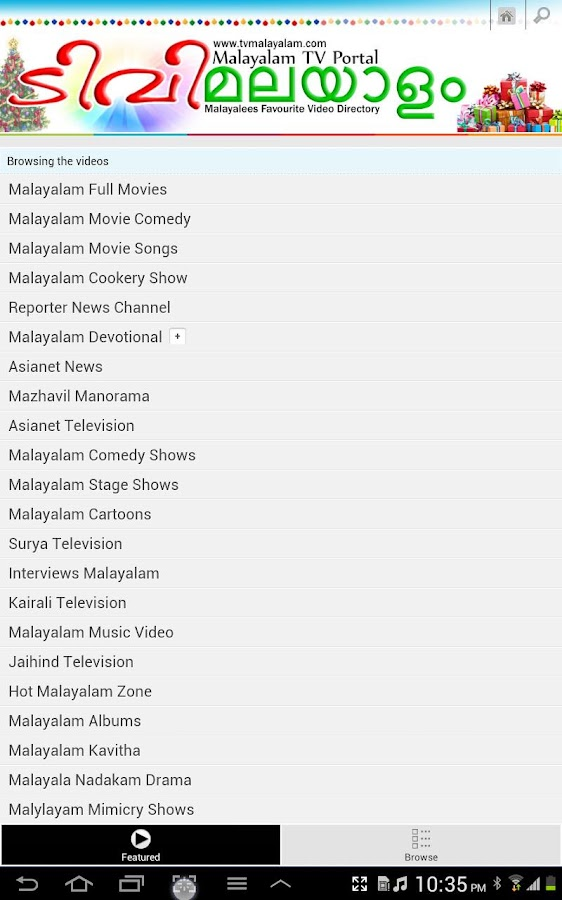 TV Malayalam Open Directory- screenshot