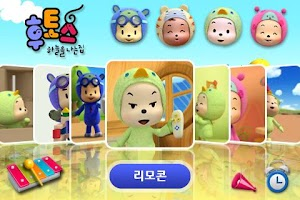 Screenshot of 후토스 VOD 1탄 (시즌 1, 01~13화)