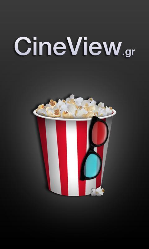 CineView | Πρόγραμμα Σινεμά - screenshot