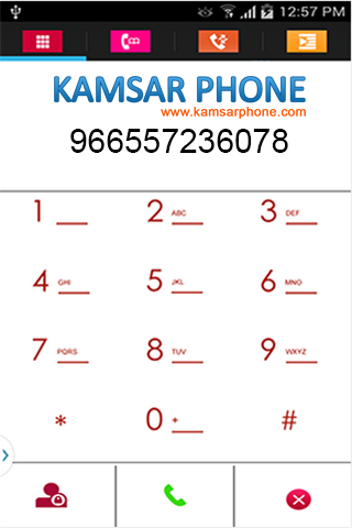 【免費通訊App】KamsarphoneTwin-APP點子