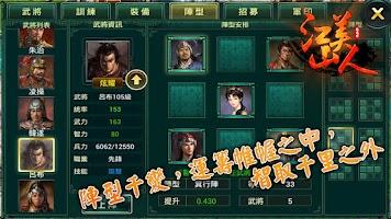 Screenshot of 江山美人