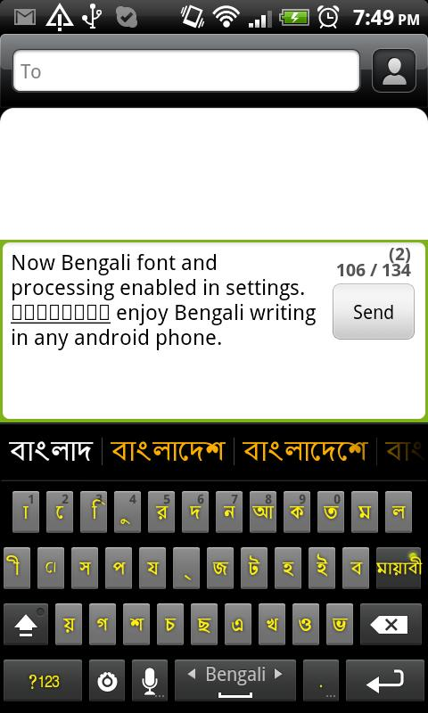Mayabi keyboard Premium- screenshot