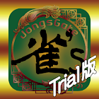 Jong's Gate Trial icon