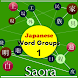 Japanese Word Groups set 1