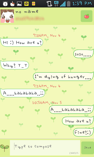 Kogumong Sprout SMS Theme