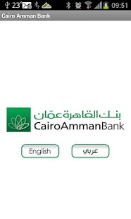 Cairo Amman Bank - screenshot thumbnail
