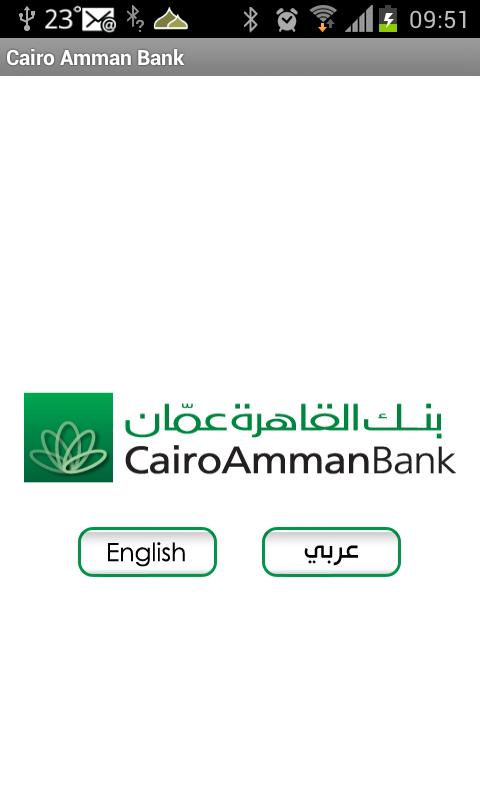 Cairo Amman Bank - screenshot