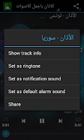 Screenshot of Best Adhan MP3