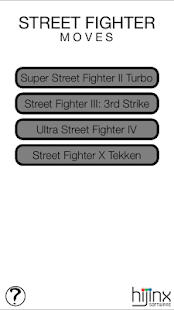 Street Fighter Moves- screenshot thumbnail