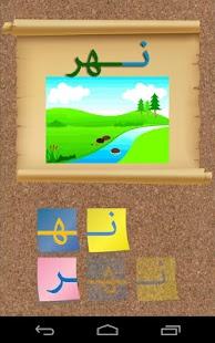 Abjad- screenshot thumbnail