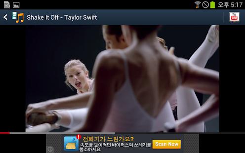 玩音樂App|免費流行的歌曲音樂錄影帶免費|APP試玩