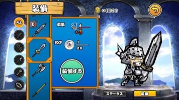 Screenshot of Princess Punt