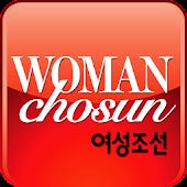 여성조선 - Woman Chosun