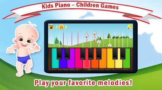 兒童鋼琴 - 兒童遊戲