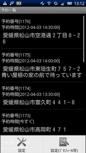 u3082u3073u308au3042u8ecau8f09u304fu3093 4.1.2 Windows u7528 1