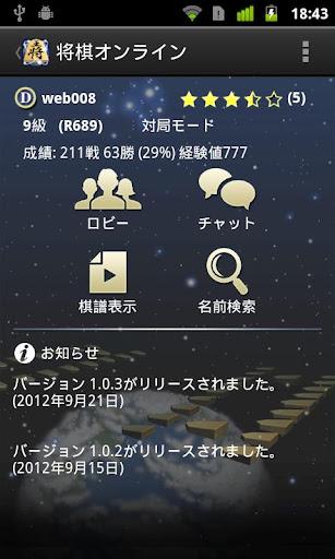 u5c06u68cbu30aau30f3u30e9u30a4u30f3 1.2.5 Windows u7528 1