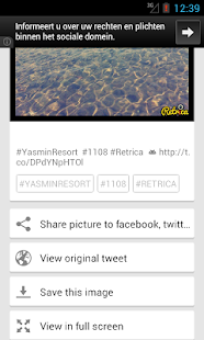 Retrica Viewer - screenshot thumbnail