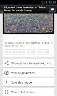Retrica Viewer APK Download 1.0