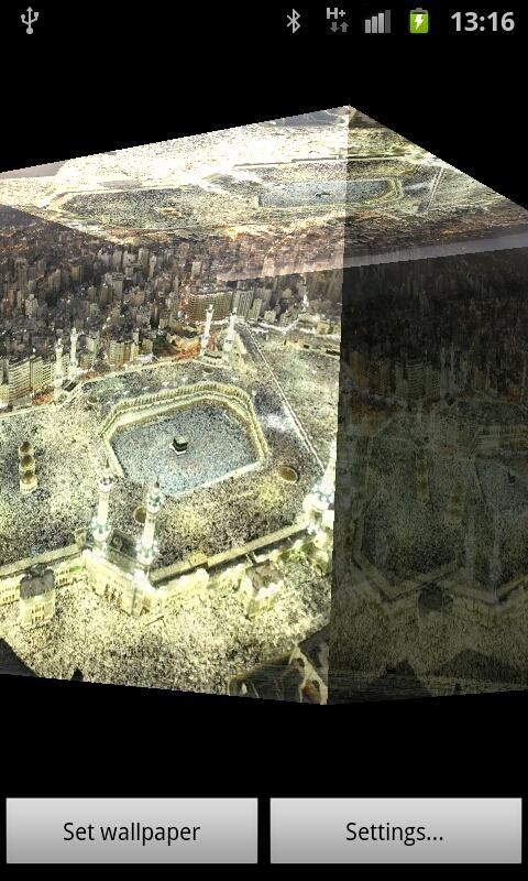 Ramadan Mecca 3D - screenshot