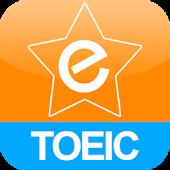 TOEIC Grammar Test