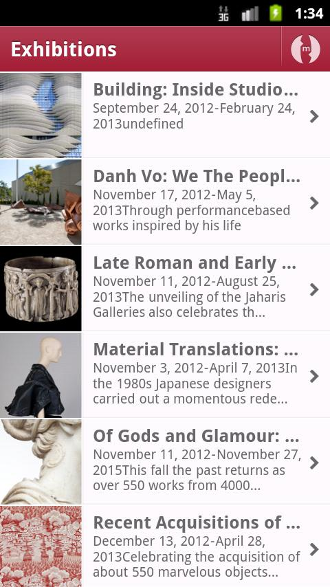 Art Institute of Chicago Tours- screenshot