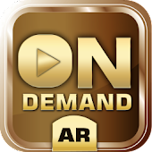On Demand AR