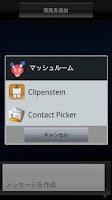 Screenshot of Clipenstein: Clipboard Manager