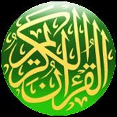تحفيظ القرآن الكريم للأطفال-عم
