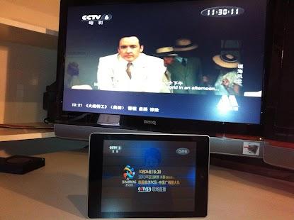 Remote +Stream Lite For TVPad