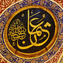 Sayings of Uthman(RA) – Islam logo