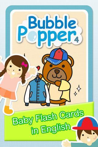 バブルポッパー 4 子どもの英語学習