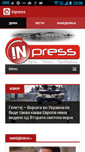 INpress- screenshot thumbnail