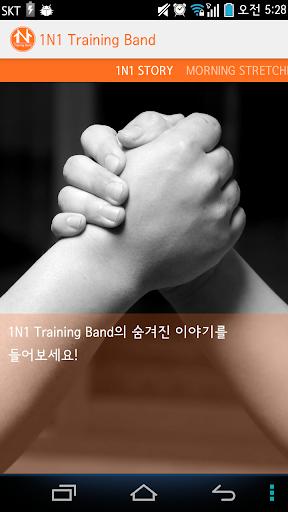 1N1 Training Band: Anti-aging
