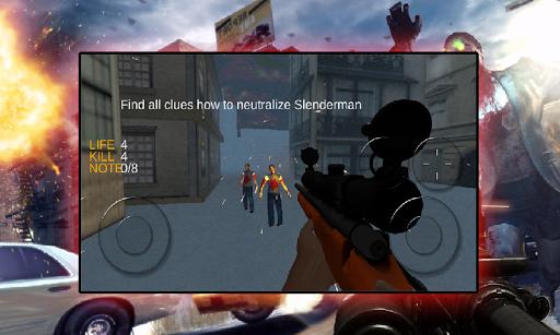 3D生化危機:狙擊王者