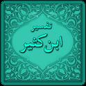 Coran Tafsir Ibn Kathir icon