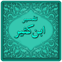 Qur'an Tafsir Ibne Katheer