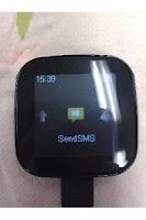 Screenshot of SendSMS Plugin For Liveview