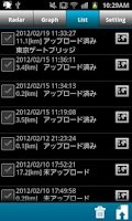 Screenshot of BumpRecorder