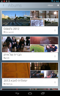 PixMix - Photo sharing - screenshot thumbnail