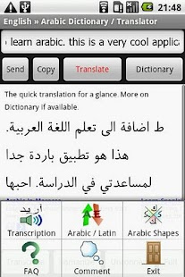 玩書籍App|English-Arabic Translator免費|APP試玩