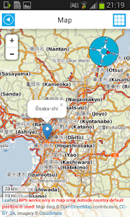 Japan Offline Map Hotels Cars Android Apps On Google Play - Japan map offline
