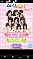 Screenshot of ブロッククラッシュ チームI for GREE