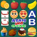Game Asah Otak Anak 1 icon