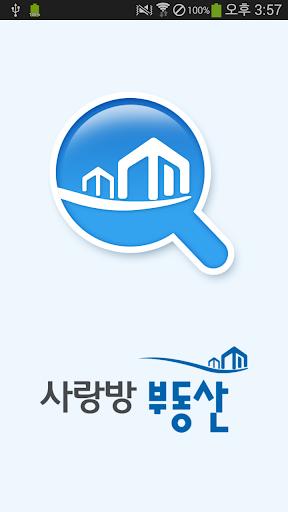 광주 사랑방 부동산 맞춤매물 - 광주부동산 광주아파트